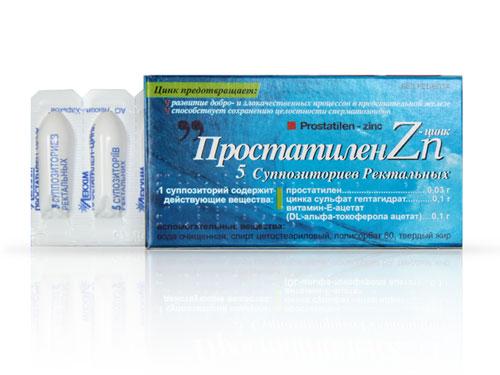 prostatilen_zinc1